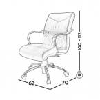 صندلی کارشناسی مدل B450 0011