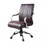 صندلی کارشناسی مدل B420 0016
