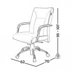 صندلی کارشناسی مدل B400 0025