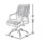 صندلی کارشناسی مدل B420 0059