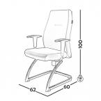 صندلی کنفرانس مدل C110 0070